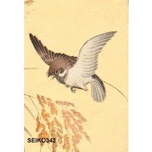 Seiko: Sparrow and rice grains - Asian Collection Internet Auction