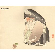 Arai, Yoshimune: - Asian Collection Internet Auction
