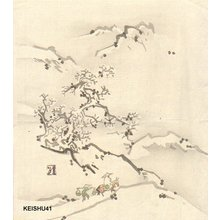 Takeuchi Keishu: Two travelers in snow-covered mountains - Asian Collection Internet Auction