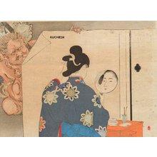 Mizuno Toshikata: Demon watches beauty arranging hair - Asian Collection Internet Auction