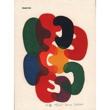 Mitsuaki Sora: Discussion - Asian Collection Internet Auction