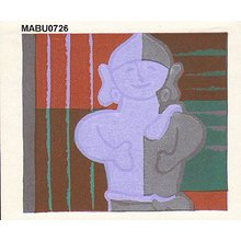 Mabuchi Toru: Card size print entitled Earthen Man - Asian Collection Internet Auction