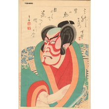 右田年英: - Asian Collection Internet Auction