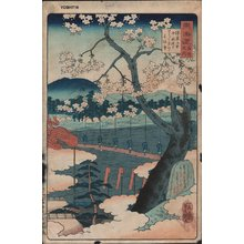 Utagawa Yoshitsuya: FUKAKUSA NO SATO - Asian Collection Internet Auction