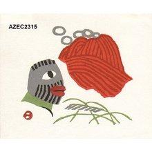 Azechi Umetaro: Woodblock entitled Vision - Asian Collection Internet Auction