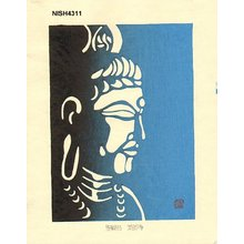 Nishijima Katsuyuki: SEI-KANNON - Asian Collection Internet Auction