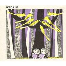 Ikeda Shuzo: Card size print