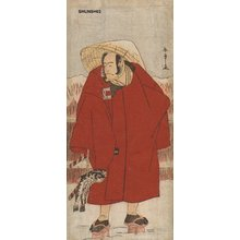 Katsukawa Shunsho: - Asian Collection Internet Auction