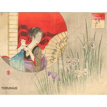 Ikeda, Terukata: Beauty sewing and irises - Asian Collection Internet Auction