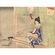 Ikeda, Terukata: Cooling on veranda after bath - Asian Collection Internet Auction