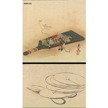 Shibata Zeshin: Second print from Hanakurabe series - Asian Collection Internet Auction