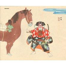 Takeuchi, Seiho: SOGA GORO and horse - Asian Collection Internet Auction