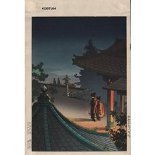 Tsuchiya Koitsu: Night at MIIDERA - Asian Collection Internet Auction