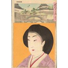 豊原周延: Meiji - Asian Collection Internet Auction