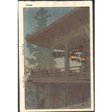 吉田博: Evening in Nara - Asian Collection Internet Auction