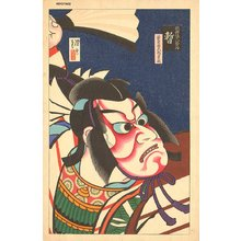 Torii Kiyotada VII: Actor - Asian Collection Internet Auction