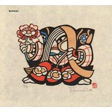 森義利: Kabuki Actor with Flower - Asian Collection Internet Auction