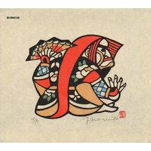 森義利: Kabuki Actor with Fan - Asian Collection Internet Auction