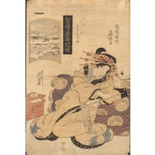 Keisai Eisen: BIJIN (beauty) - Asian Collection Internet Auction