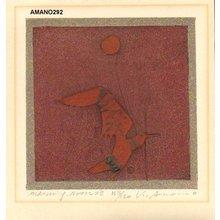 Amano, Kunihiro: Morning Moon 23 - Asian Collection Internet Auction