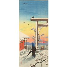 高橋弘明: Yushima Tenjin Shrine - Asian Collection Internet Auction