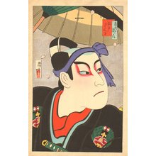 Torii Kiyotada VII: Actor in role of SUKEROKU - Asian Collection Internet Auction