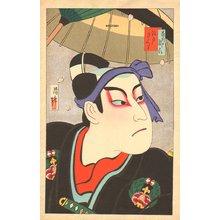 Torii Kiyotada VII: Actor in role of SUKEROKU - Asian Collection Internet Auction