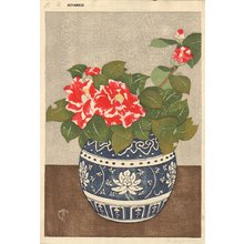 Aoyama, Masaharu: Camellia in Chinese blue vase - Asian Collection Internet Auction