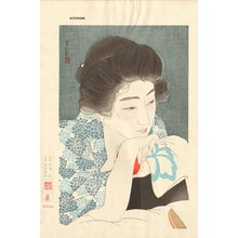 Torii Kotondo: 12 Aspects of Women, Morning Hair - Asian Collection Internet Auction