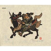 森義利: Mounted Samurai - Asian Collection Internet Auction