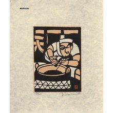 森義利: Chef prepares dish in bowl - Asian Collection Internet Auction