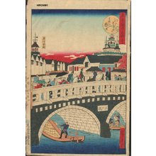 Utagawa Hiroshige III: Edo Bridge - Asian Collection Internet Auction