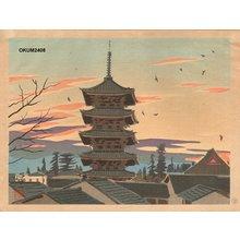 Okumura, Koichi: Pagoda of Toji Temple (winter) - Asian Collection Internet Auction