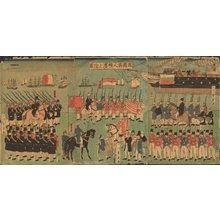 Utagawa Yoshikazu: - Asian Collection Internet Auction