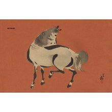 After Aoyama, Seizan: Horse - Asian Collection Internet Auction
