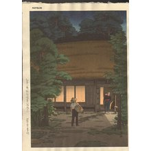 石渡江逸: Suburb of Musashino - Asian Collection Internet Auction