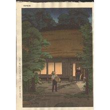 石渡江逸: Suburb of Musashino - Asian Collection Internet Auction