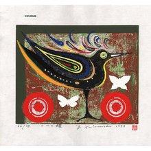 Kimura, Yoshiharu: FUTATSU NO CHO (two betterflies) - Asian Collection Internet Auction