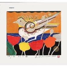 Kimura, Yoshiharu: KESHI TO UMI (poppy and ocean) - Asian Collection Internet Auction