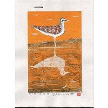 Kimura, Yoshiharu: SUIMEN B (water surface B) - Asian Collection Internet Auction