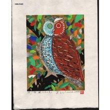 Kimura, Yoshiharu: KAZE TO FUKURO (wind and owl) - Asian Collection Internet Auction