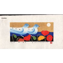 Kimura, Yoshiharu: ASANO UMI B (ocean in morning B) - Asian Collection Internet Auction