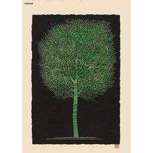 Nishida, Tadashige: One Tree (2) Green - Asian Collection Internet Auction