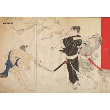 Attributed to Yoshikage: Samurai fights two enemies - Asian Collection Internet Auction