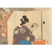 Mizuno Toshikata: Beauty and demon - Asian Collection Internet Auction