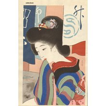 Uemura, Shoen: BIJIN-E (beauty print) - Asian Collection Internet Auction