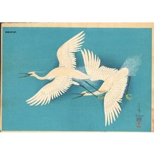 Ono, Bakufu: Egrets - Asian Collection Internet Auction
