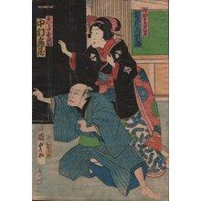 二代歌川国貞: Actors NAKAMURA and BANDO MITSUGORO III - Asian Collection Internet Auction