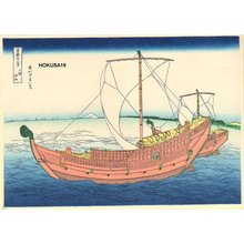 葛飾北斎: FUGAKU SANJU-ROKKEI (36 Views of Fuji) - Asian Collection Internet Auction