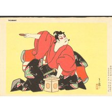 Ueno, Tadamasa: Role of GORO, Play Soga Brothers - Asian Collection Internet Auction